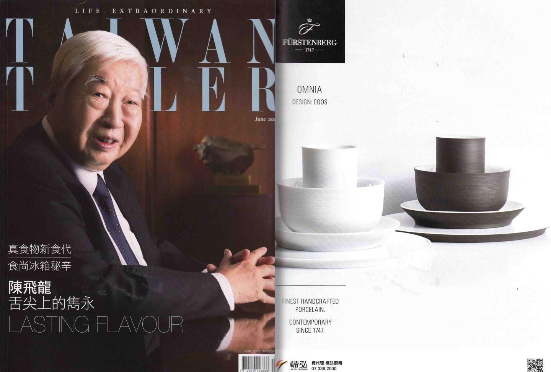 OMNIA in Taiwan Tatler Magazine